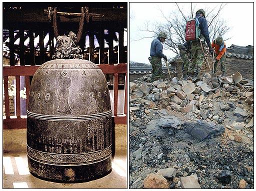 낙산사 동종이 5일 거센 불길에 완전히 녹아버렸다.(오른쪽) 왼쪽은 불타기 전의 모습. 낙산사 동종이 5일 거센 불길에 완전히 녹아버렸다.(오른쪽) 왼쪽은 불타기 전의 모습.